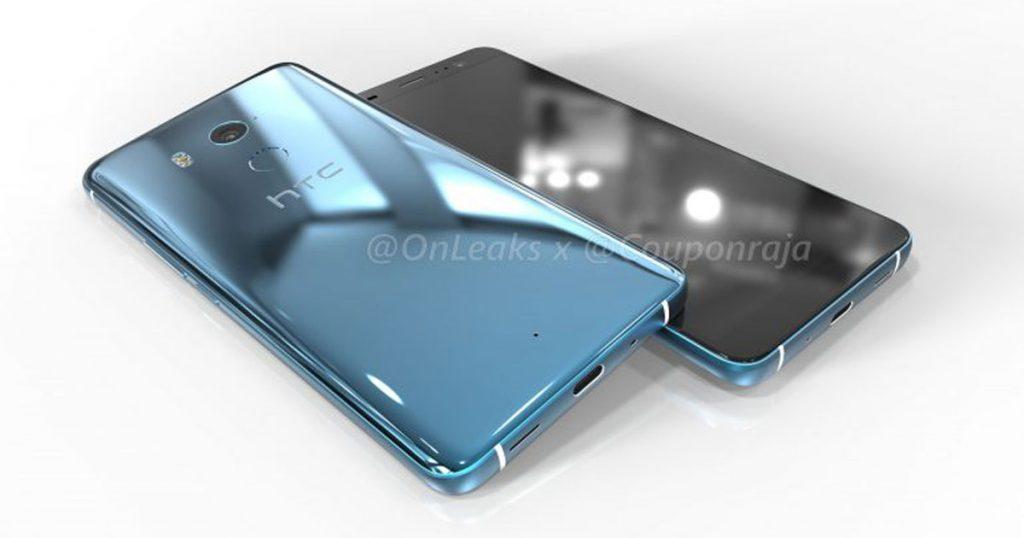 Kommt das HTC U11 Plus? Benchmark, Renderbilder und Rendervideo geleakt