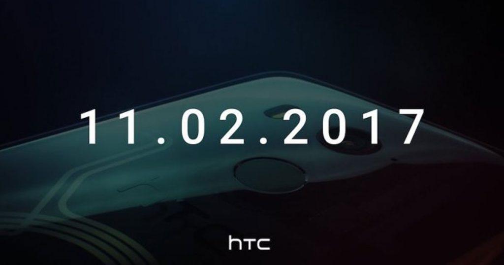 HTC U11 Plus: Vorstellung wahrscheinlich doch schon am 2. November