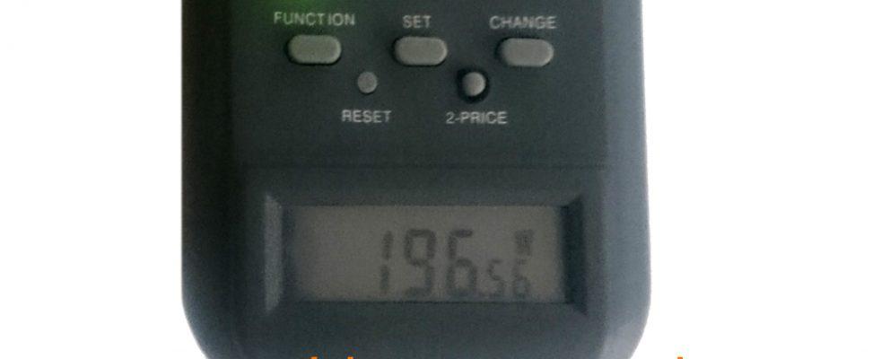BenQ-TW533-Watt_3