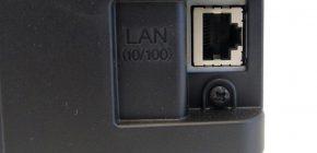 Epson-ET4500_LAN