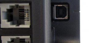 Epson-ET4500_USB
