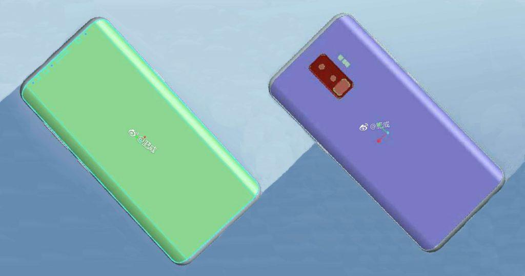 Samsung Galaxy S9: Benchmark und CAD-Modell geleakt?
