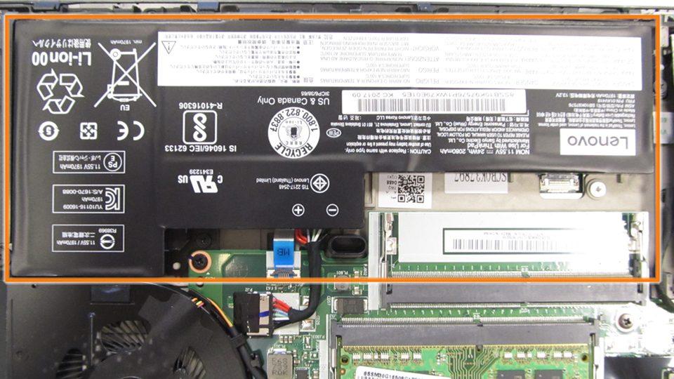 Lenovo Thinkpad interner Akku