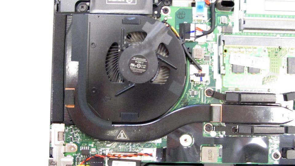 Lenovo Thinkpad Belüftungssystem