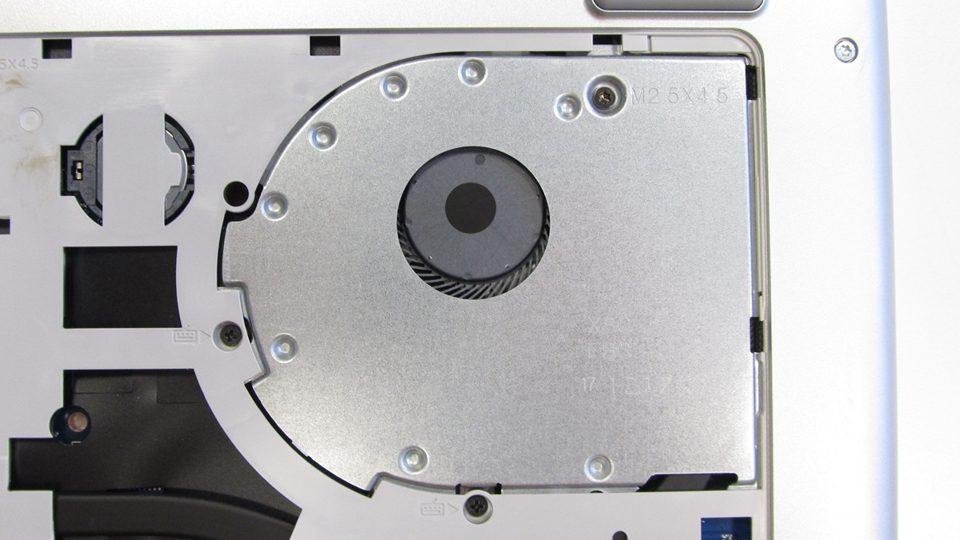 HP ProBook 450 G5 3KY71ES Innen_6