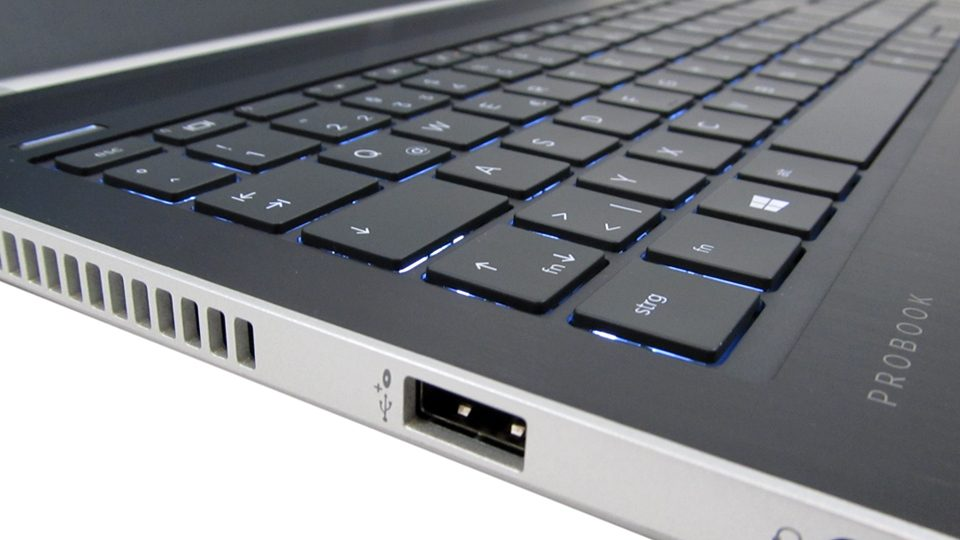 HP ProBook 450 G5 3KY71ES Tastatur_5
