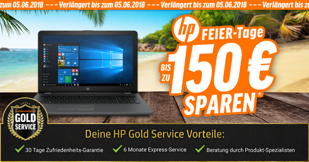 HP FEIER-Tage –  bis zu 150€ auf ausgesuchte HP Notebooks der 250er Serie