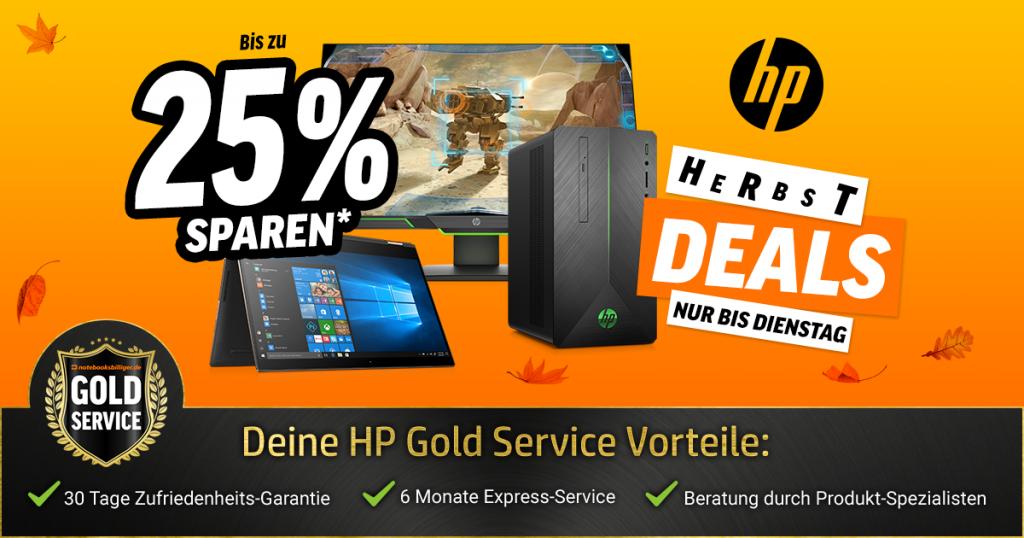 Bis zu 25% bei unseren HP Herbst Deals sparen