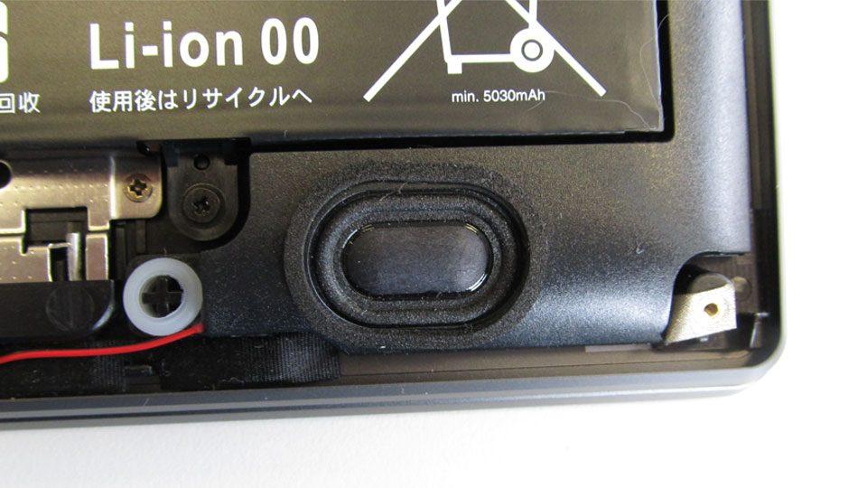 Lenovo Ideapad 720S-15IKB 81AC0034GE Innen_4