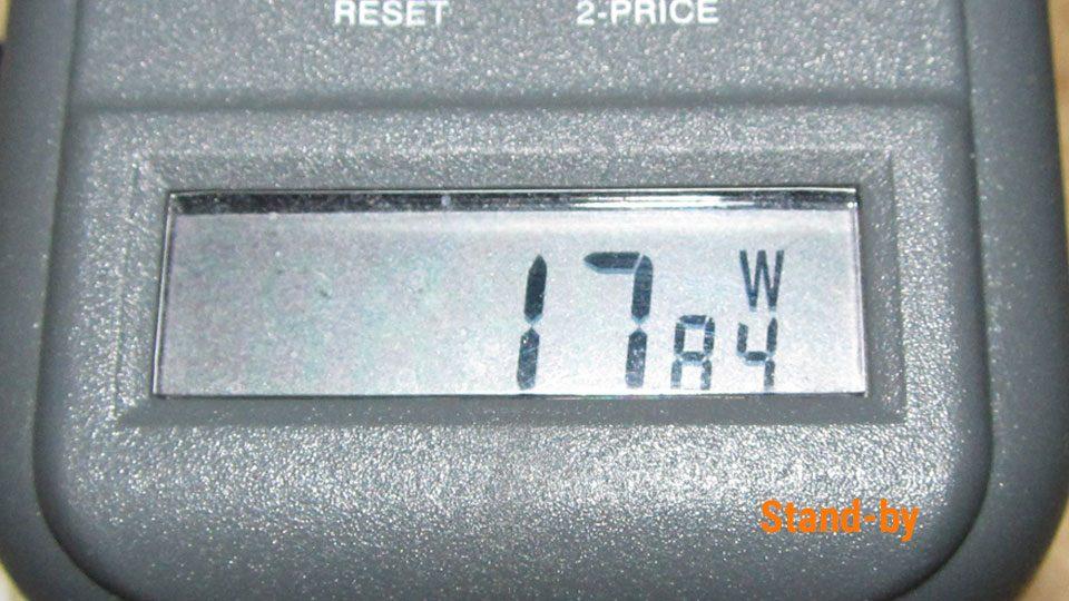 Acer M550 Watt_1