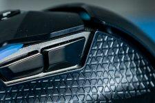Acer Predator Cestus 510 Edge