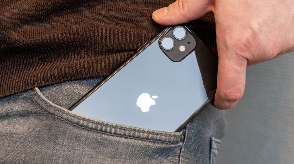 Apple iPhone 11 im Test: Wie gut ist gut genug?