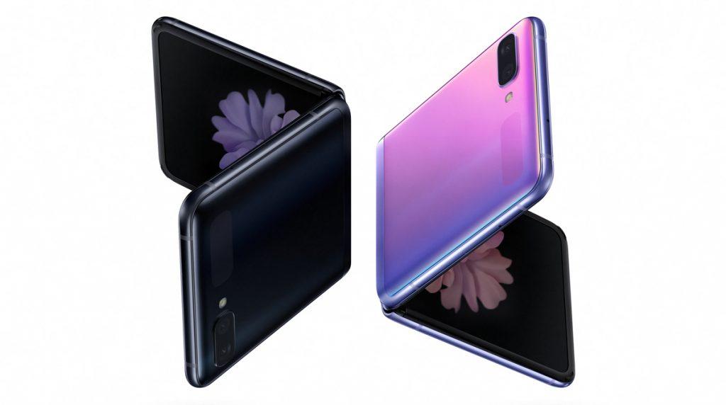 Neues Foldable: Das ist das Samsung Galaxy Z Flip