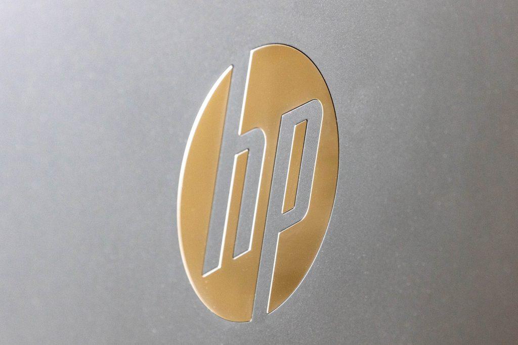 HP Pavilion 32 QHD Logo II