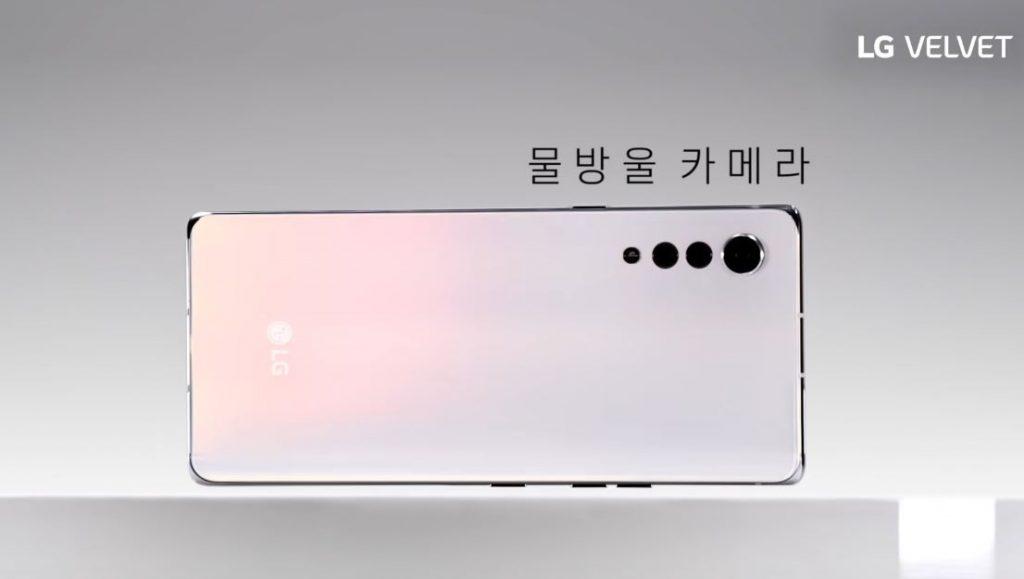LG Velvet Smartphone News Triple Kamera Rückseite