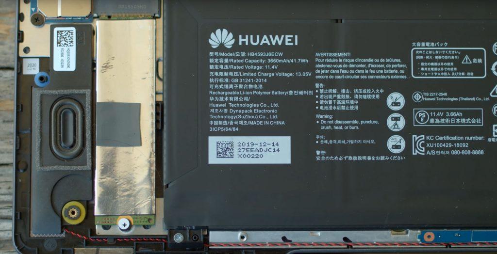 Huawei MateBook 13 2020 Akku