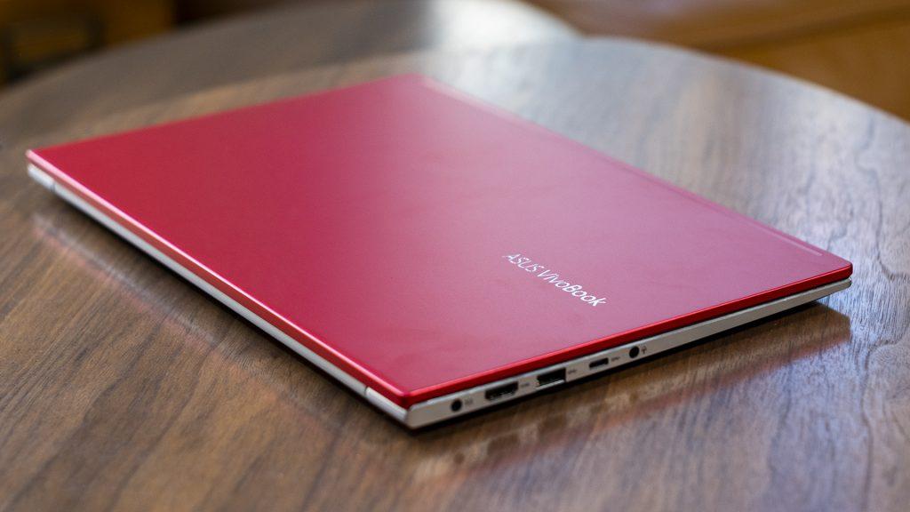 ASUS VivoBook S14 S433FL Zugeklappt Deckel 2
