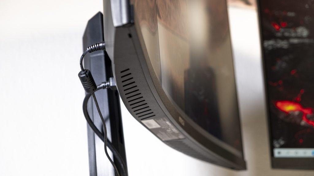 MSI Optix MAG322CQR MSI Optix MAG322CR Gaming Monitore Sound