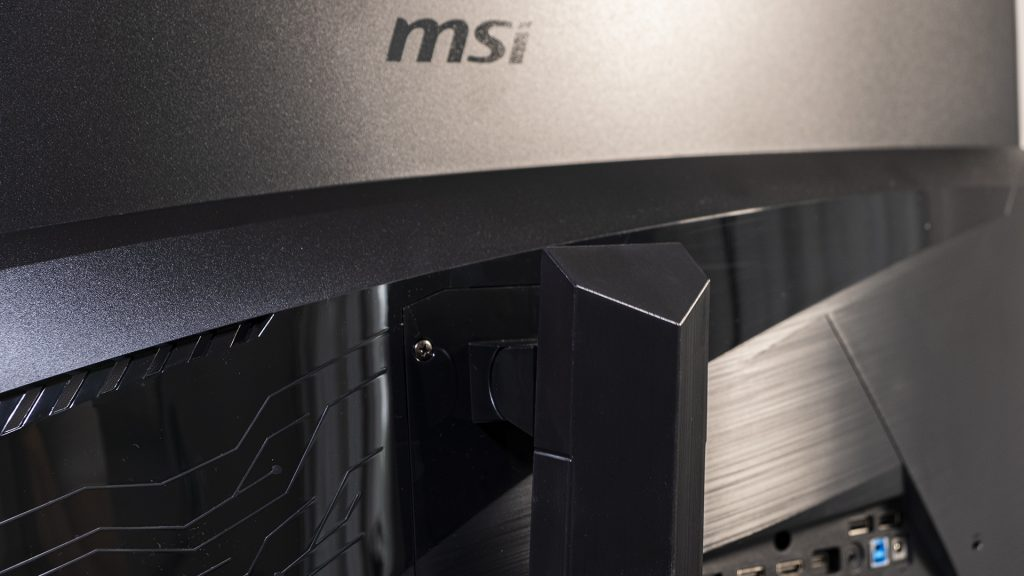 MSI Optix MAG322CQR MSI Optix MAG322CR MSI Logo Rückseite