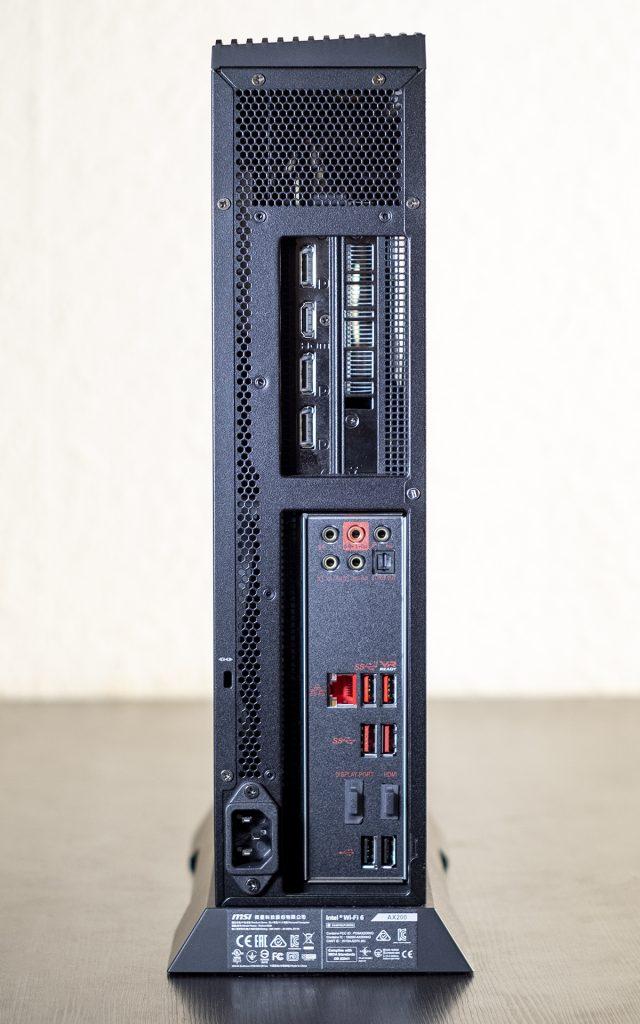 MSI Trident X Plus Anschluesse Rückseite Inputs Outputs back