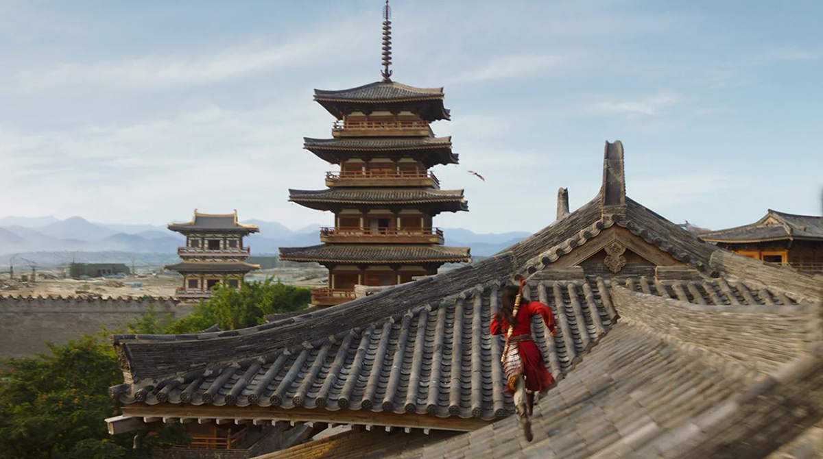 Mulan Disney Screenshot