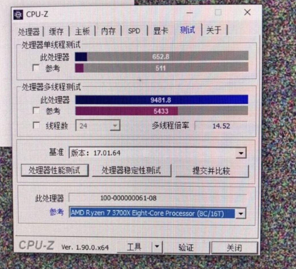 AMD Ryzen 9 5900X 12 Kern Twitter HXL Benchmark Leak Gaming CPU Prozessor