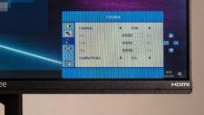 Hannspree 248WJB Office Monitor OSD 3
