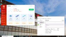 Intel-Alder-Lake-S-Desktop-CPU-Platform-and-DDR5-6400-Memory-Modules-Tested-_1