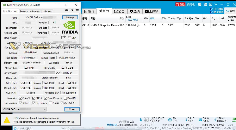 NVIDIA-GeForce-RTX-3080-Ti-ETH-Mining