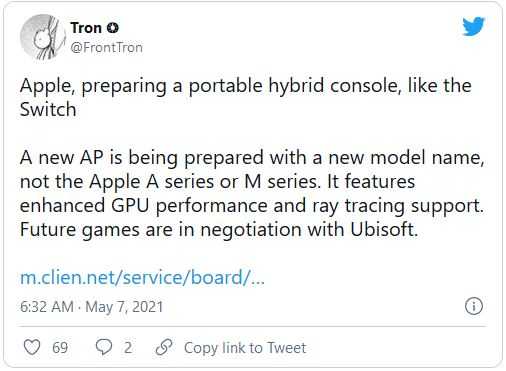 Apple Console Rumor FrontTron on Twitter