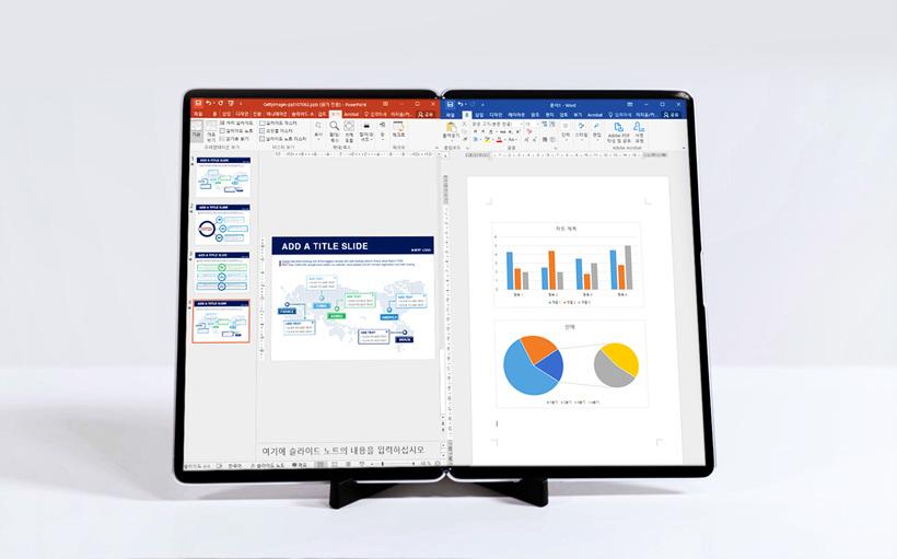 Samsung 17 Zoll Tablet SID 2021